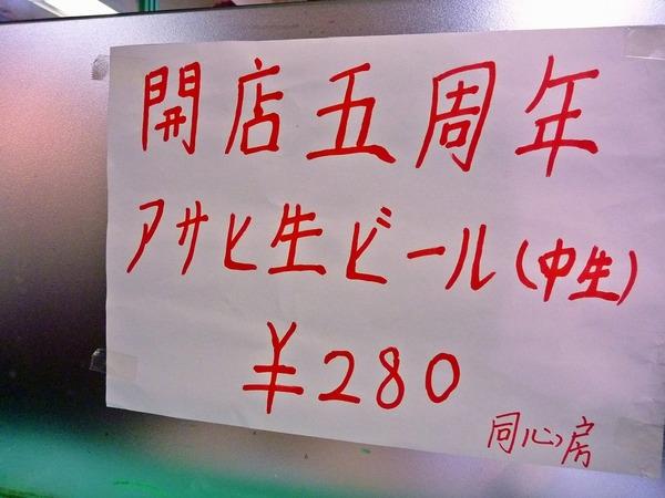 foodpic1688371_R