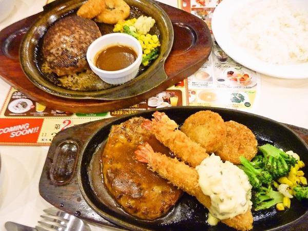 foodpic1697600_R