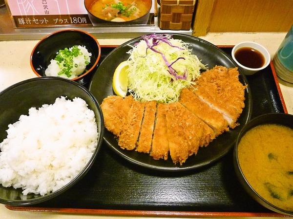 foodpic1677936_R