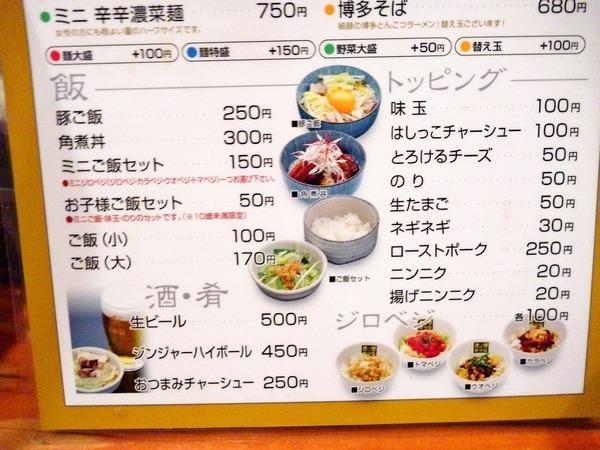 R_foodpic1761967C