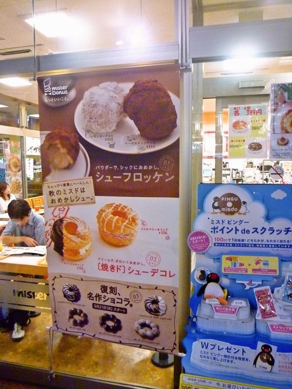 foodpic1596530_R