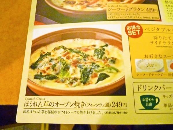 foodpic1103829
