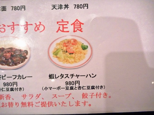 foodpic1596479_R