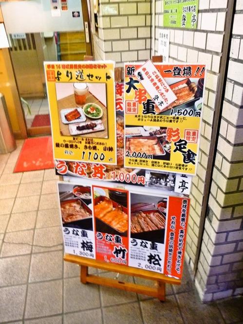 foodpic911568