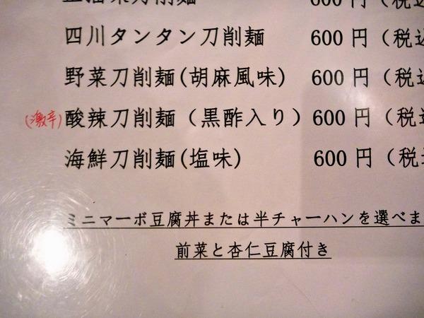 R_foodpic1937225