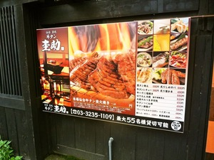foodpic1478627_R