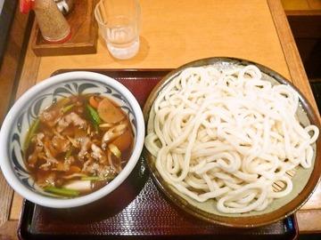 foodpic525026_R