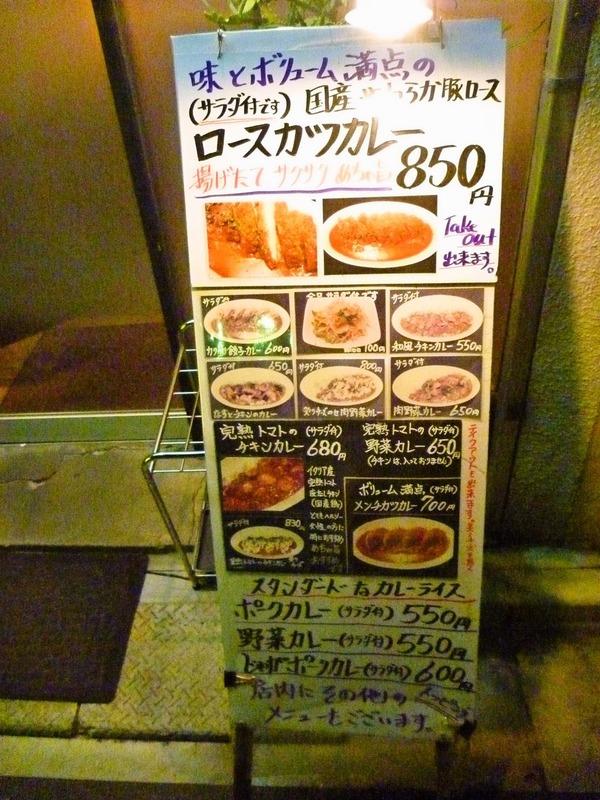 R_foodpic1779412C