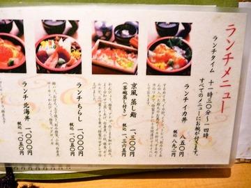 foodpic517285_R
