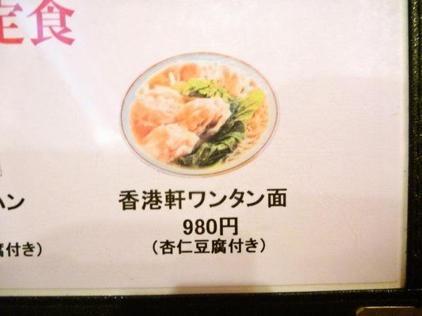 foodpic1688351_R