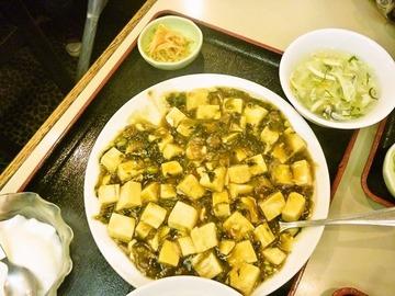 foodpic562505_R