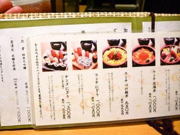 foodpic517286_R