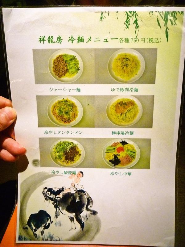 foodpic1638797_R