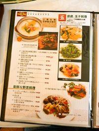 foodpic421848