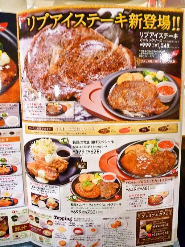 foodpic1611822_R
