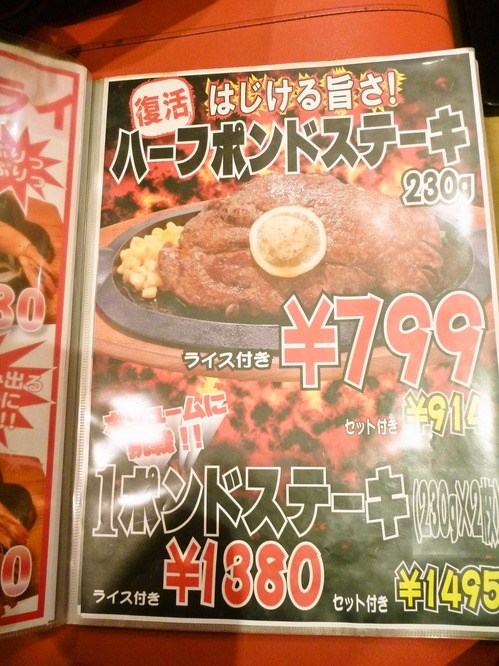 foodpic946957