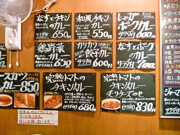 R_foodpic1779360C