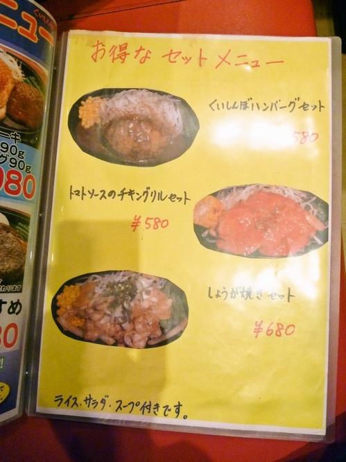 foodpic947024