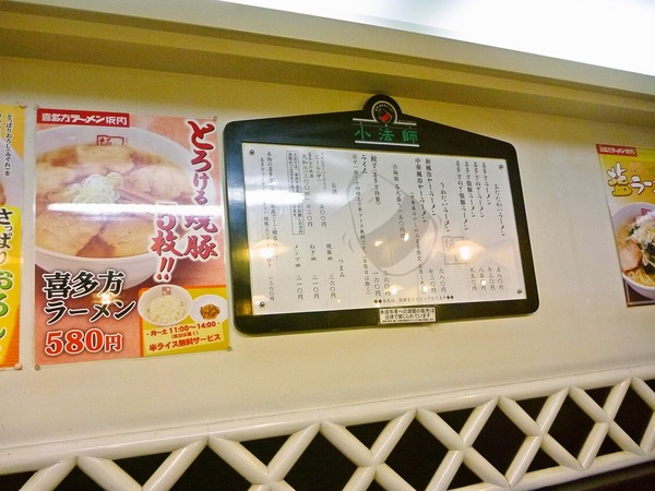 foodpic1611803_R
