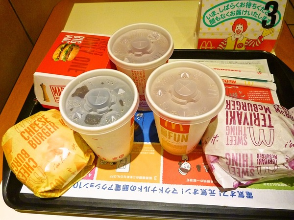 foodpic1533748_R