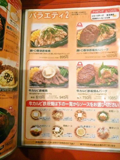 foodpic947020