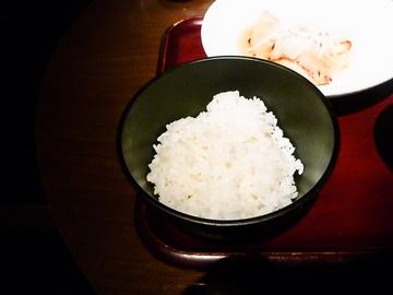 foodpic242888