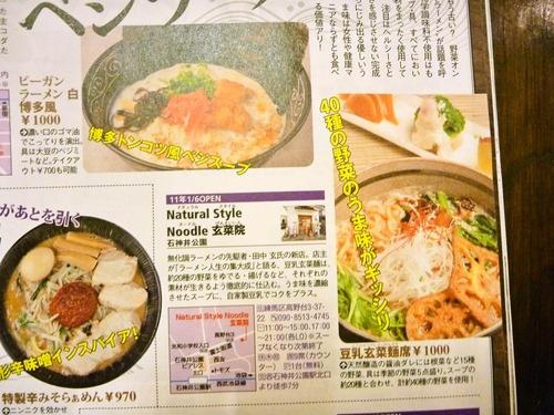 foodpic942533