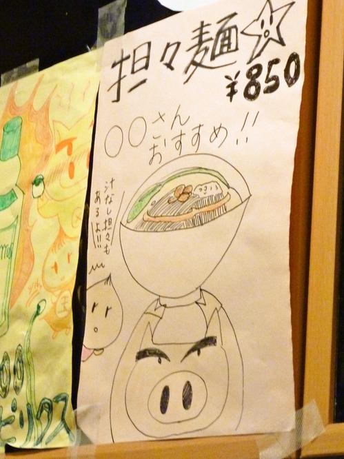 foodpic952935