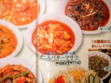 foodpic566202_R