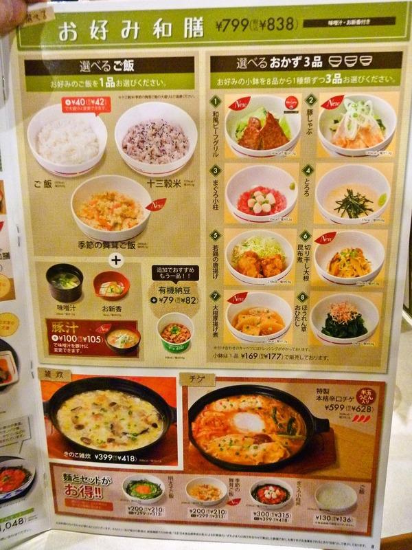 foodpic1611825_R