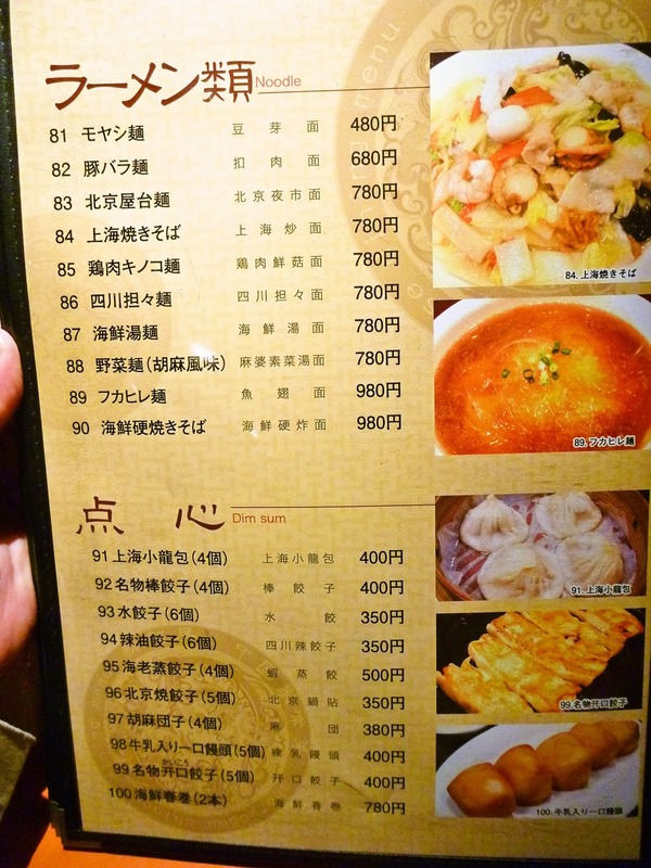 foodpic1638770_R