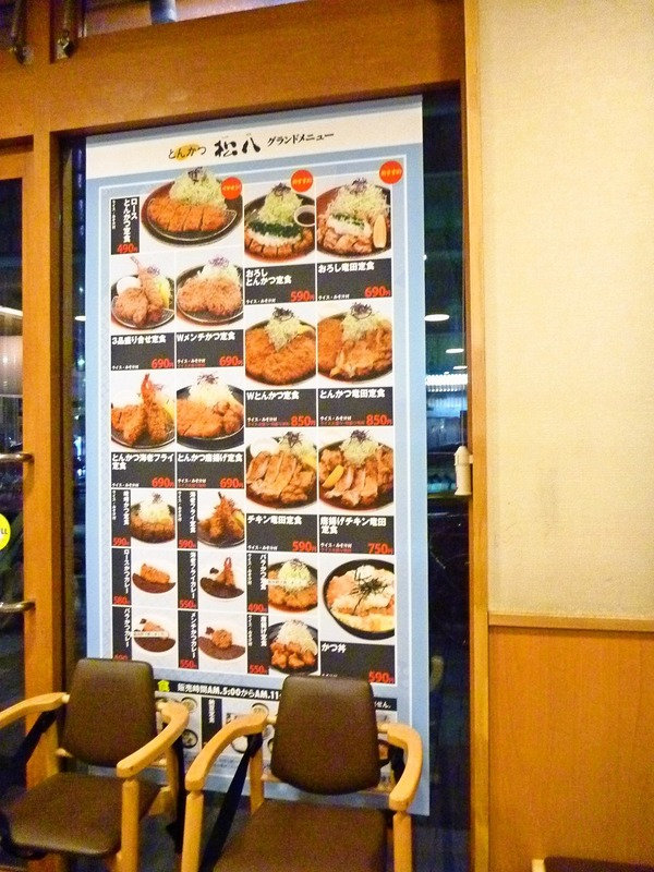 foodpic1677932_R