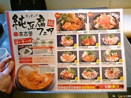 foodpic894285