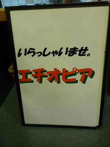P1000134(1)