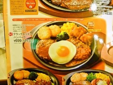 foodpic278557
