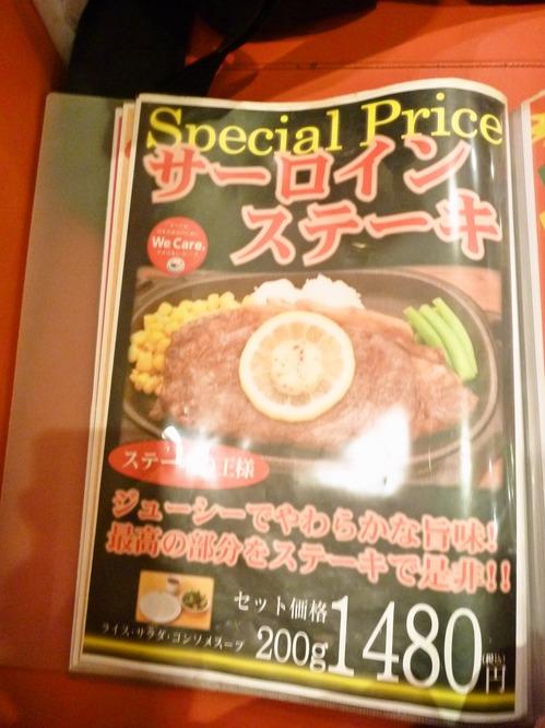 foodpic946967
