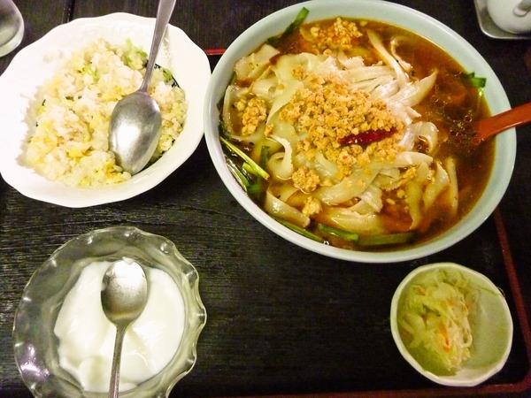 foodpic1310391_R