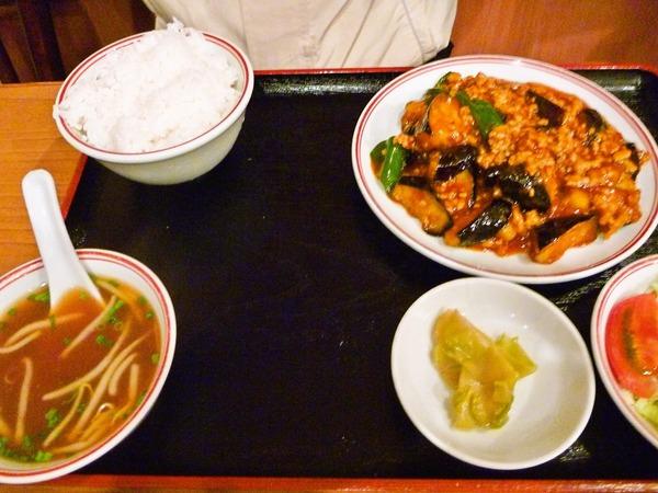foodpic1688352_R