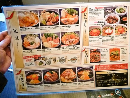 foodpic894289