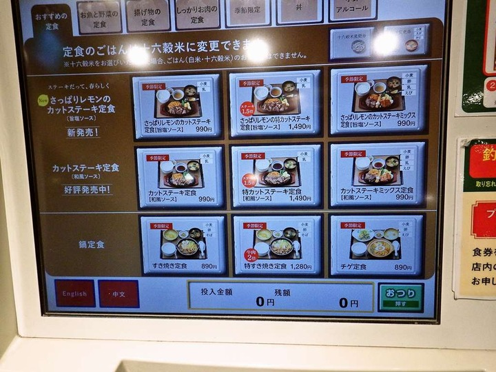 KHMfoodpic8632101_compressed
