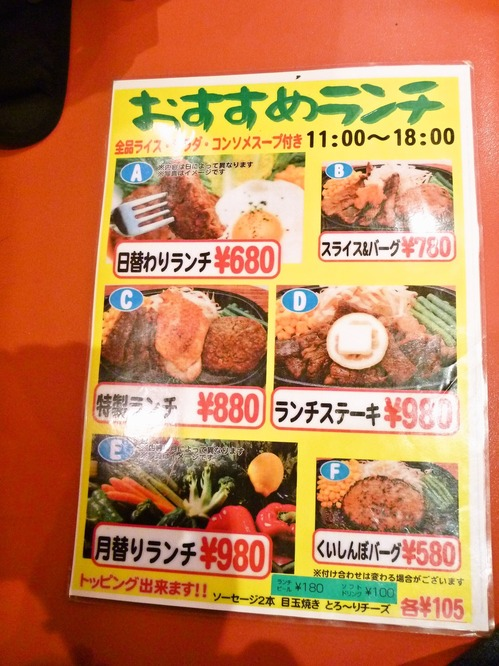 foodpic946933