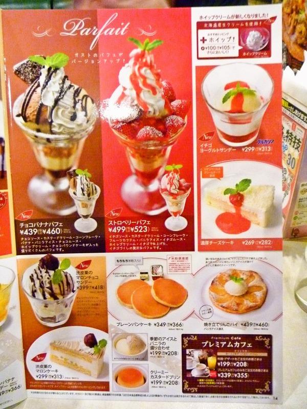 foodpic1611832_R