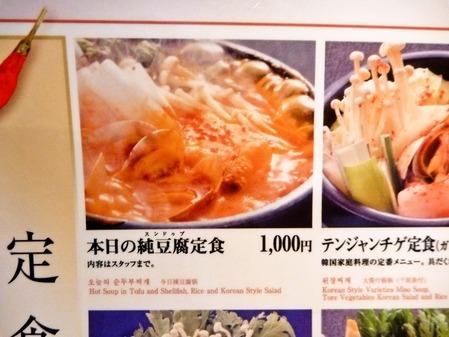 foodpic894298