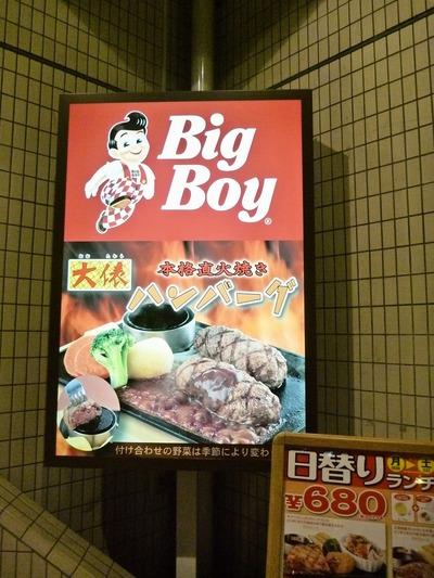 foodpic676483
