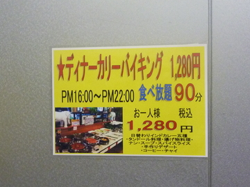P1000155