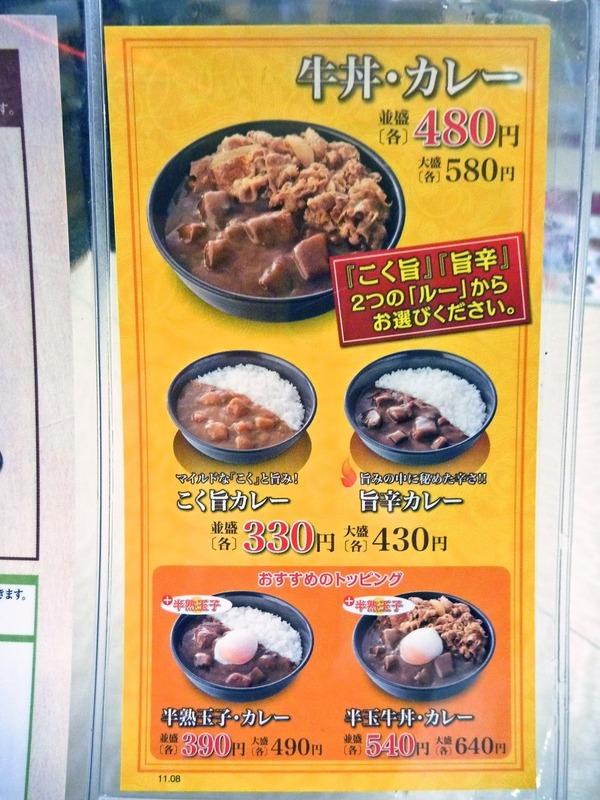foodpic1596702_R