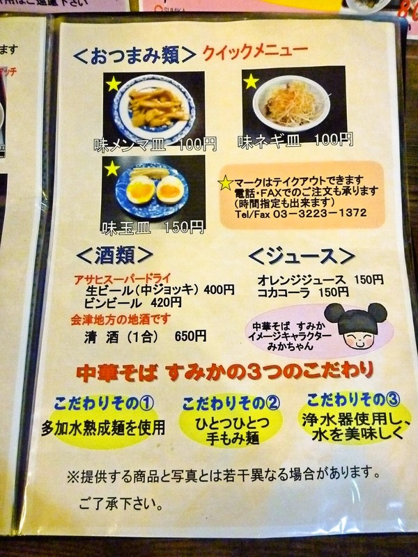foodpic1216766