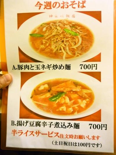 foodpic687045