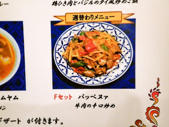 foodpic7287754