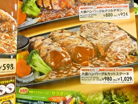 foodpic877377